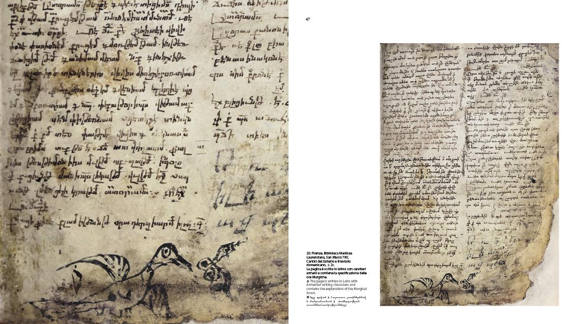 datazione armeno